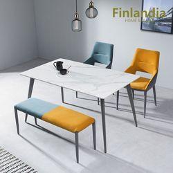 핀란디아 아스타 4인 통세라믹 식탁세트(의자2벤치1)
