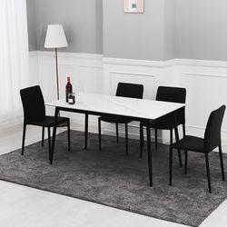 바올 트와이즈 세라믹 식탁테이블 1400
