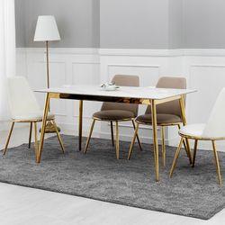 바올 트와이즈 세라믹 골드 식탁테이블 1400