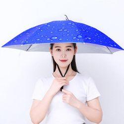 낚시 야외 햇빛가리개 모자우산 머리에 쓰는 양산