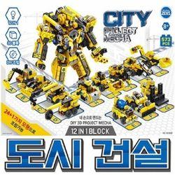 제우스 멀티블럭 도시건설 자동차블럭 합체로봇