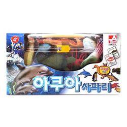 아톰 아쿠아 사파리세트 9pcs 모형 피규어 장난감