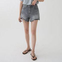 Grey Ozzie Denim Shorts