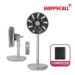 해피콜 3D 써큘레이터 무선선풍기 HC-CC1000G