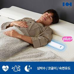 다이브 IoT 슬립센서 플러스 수면건강 솔루션