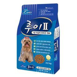 국산 강아지사료 루이2 성견용 4.5kg 개사료 애견사료