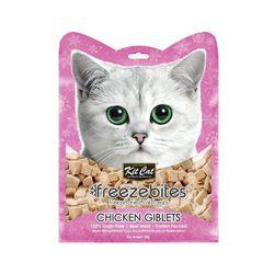 고양이간식 킷캣 동결건조 닭간(20g)