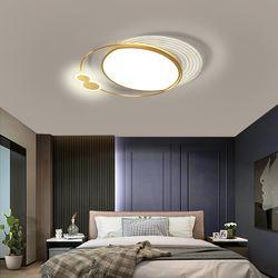 베누스 방등 LED 키즈 카페 홈 인테리어 조명
