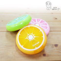 오렌지약통-미니약통 휴대용약통 알약통 약케이스 약