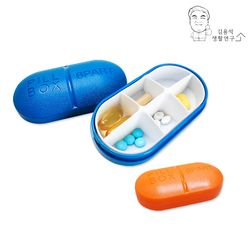 캡슐약통 미니약통 휴대용약통 알약통 약케이스 6칸
