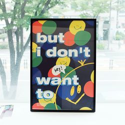 BFMA A4 A3 포스터 - 스마일리 원투