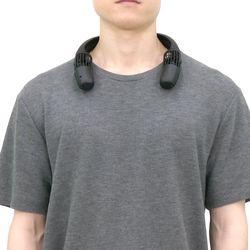 에어러블프로 휴대용 목걸이 선풍기 (자석+케이블)