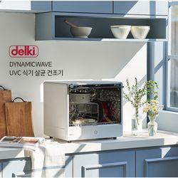 델키 UV-C 식기 살균 건조기 DK-UV500