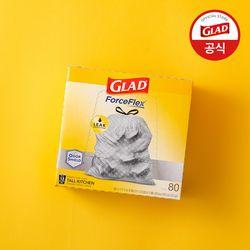 글래드 트래시백 쓰레기봉투 재활용봉투 80매입