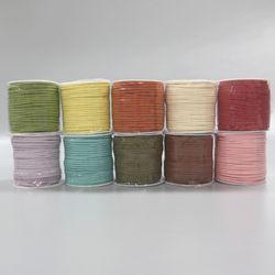 샤무드끈 10color