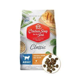 고양이사료 치킨수프 어덜트 닭고기와현미 6.12kg