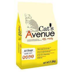 국산 고양이사료 캣츠 에비뉴 7.5kg 고양이밥