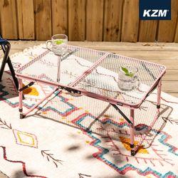 카즈미 캠핑용품 아이언메쉬 슬림미니 테이블 핑크