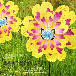 카즈미 캠핑용품 스피너 (트윈버터플라이)