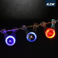 카즈미 캠핑용품 LED 스트링가드 2pset