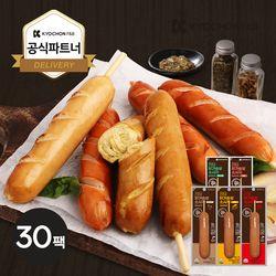 [무료배송] [교촌] 닭가슴살 스모크 소시지 70g 5종 30팩