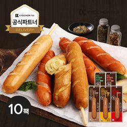 [교촌] 닭가슴살 스모크 소시지 70g 5종 10팩