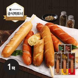 [교촌] 닭가슴살 스모크 소시지 70g 5종 1팩