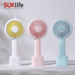 SUN-03 저소음 휴대형선풍기 미니선풍기 USB선풍기