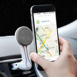 차량용 송풍구 스마트폰 거치대 H3 휴대폰 자동차용품