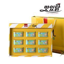 [무료배송] 닭가슴살 햄 선물세트