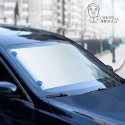 (58cm) 햇빛 완벽차단 차량용 햇빛가리개 슬라이드형