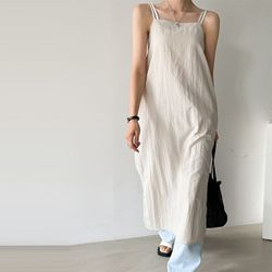 Trendy Cami Long Dress