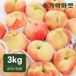 [가락마켓]아삭한 딱딱이 복숭아 3kg(소)