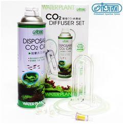 이스타 저압 CO2 디퓨저 세트