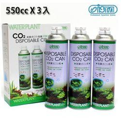 이스타 저압 CO2 리필캔 (550cc X 3入)