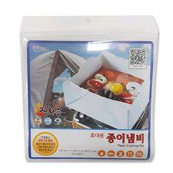 종이냄비1100cc  2인용 4개입 일회용냄비 캠핑용품 코펠