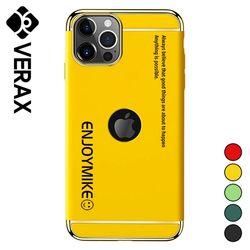아이폰6S 골드라인 슬림 메탈 매트 하드 케이스 P634