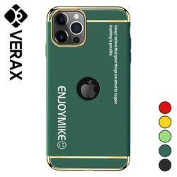 아이폰6S플러스 골드라인 슬림 메탈 하드 케이스 P634