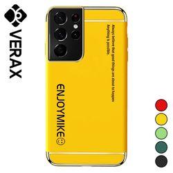 아이폰8플러스 골드라인 슬림 메탈 하드 케이스 P634