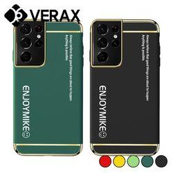 아이폰XSMAX 맥스 골드라인 슬림 하드 케이스 P634