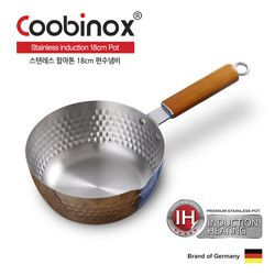 [쿠비녹스] 스텐 함마톤 편수냄비 18cm CO-14-01
