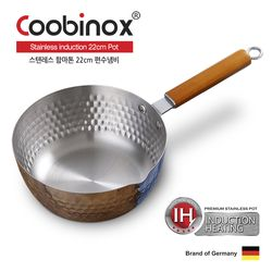 [쿠비녹스] 스텐 함마톤 편수냄비 22cm CO-14-03