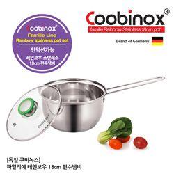 [쿠비녹스]  레인보우 18 편수냄비 (CO-10-01)