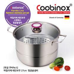 [쿠비녹스]  레인보우 찜곰솥냄비 (27cm) (CO-10-06)