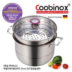 [쿠비녹스]레인보우  2단 찜곰솥냄비(27cm) (CO-10-07)