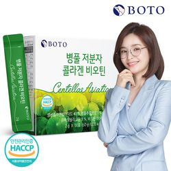 병풀 저분자 콜라겐 비오틴 30포 1박스