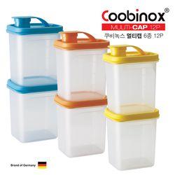 [쿠비녹스]  멀티캡6종12p포켓용기 (CO-04-21)