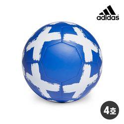 아디다스축구공스타랜서CLB 4호(로얄블루화이트FS6119)