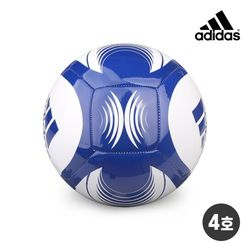 아디다스축구공스타랜서CLB 4호(화이트로얄블루GU0248)