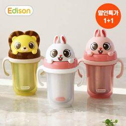 (2개구성)에디슨 프렌즈 유아 아기 흘림방지 이중스텐 빨대컵2